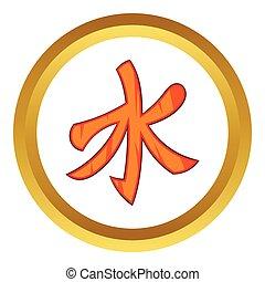 Confucian symbol vector icon in golden circle, cartoon style...