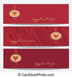 Happy Chinese lunar new year 2017 - Horizontal banners set....