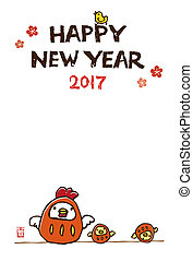 New Year card with chicken tumbling dolls - New Year card...