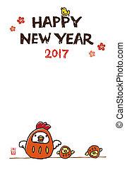 derribar, año, nuevo, pollo, tarjeta, Muñecas