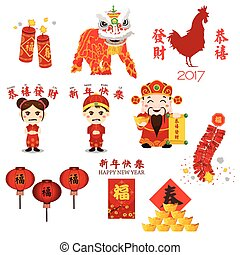 Chinese New Year Icons and Cliparts - A vector illustration...