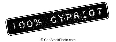 100 percent Cypriot rubber stamp. Grunge design with dust...