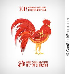 Vector illustration of rooster, symbol of 2017 on the...