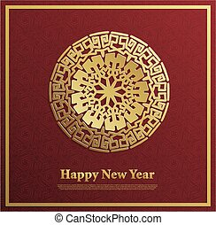 Happy New Year greeting card, invitation circle golden pattern. Gold ornament on red, Brochure cover template.