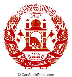 Afghanistan Coat of Arms - Afghanistan coat of arms, seal or...