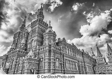 quadrado, Museu, Moscou, estado, histórico, rússia, vermelho...