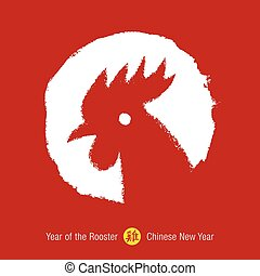 2017 - Chinese Year of the Rooster background. Hand drawn...