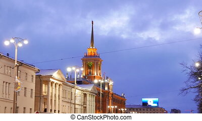 Administration of the city of Yekaterinburg, Russia -...