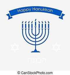 Happy hanukkah jewish tradition holiday