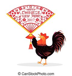 Rooster Holding Papercut Fan, Chinese New Year - 2017,...