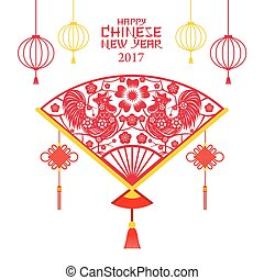 Roosters Papercut Fan, Chinese New Year - 2017, Holiday,...