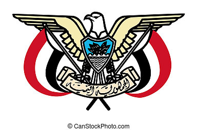 Yemen Coat of Arms - Yemen coat of arms, seal or national...