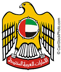 UAE Coat of Arms - United Arab Emirates coat of arms, seal...