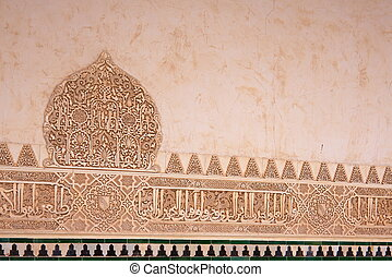 Wall carvings in Alhambra palace, Spain