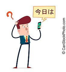strange call - young businessman getting a strange call