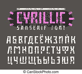 Cyrillic sanserif font in urban style with shabby texture....