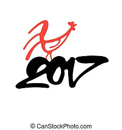 2017 rooster new - 2017 Chinese New Year. Rooster bird...
