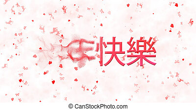 Happy New Year text in Chinese turns to dust from left on...