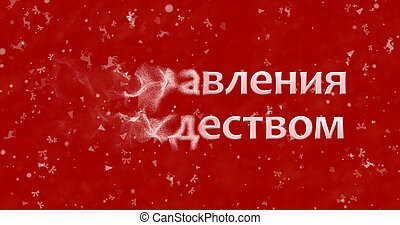 Merry Christmas text in Russian turns to dust from left on...