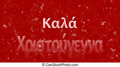 Merry Christmas text in Greek turns to dust from bottom on...