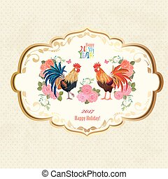 retro label with lovely Cockerels and flowers, butterflies...