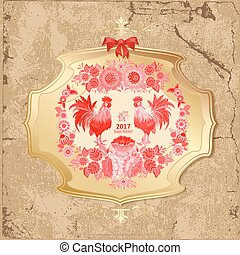 vintage golden label with lovely red Cockerels and flowers for y
