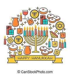 Hanukkah holiday background