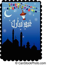 illustration of Islamic Art design - a vector illustration...