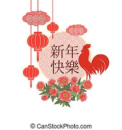 Vector illustration of happy chinese new year card - Vector...
