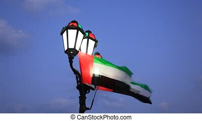 Flag of the UAE in Abu Dhabi - Fountain at the corniche in...