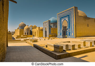 Square in Samarkand
