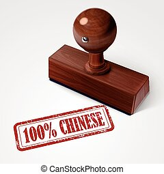 stamp 100 percent Chinese in red text on white