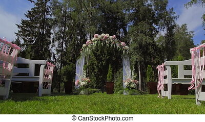 Beautiful arch for the marriage registration