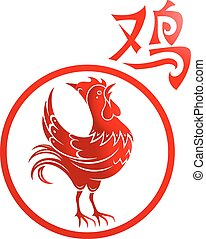 Rooster symbol with hieroglyph - Red rooster seal sign of...