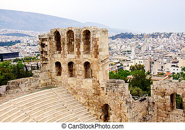 ncient theatre of Herodes Atticus is a small building of...