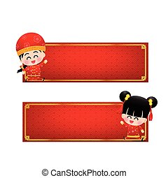 Chinese boy and girl cartoon have smile and jumping with red blank banner vector illustration eps10 002