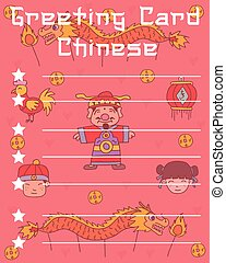 Greeting card Chinese on red background