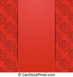 Traditional Chinese Background. Vector illustration.