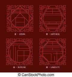 Chinese traditional window frame style blessing word.