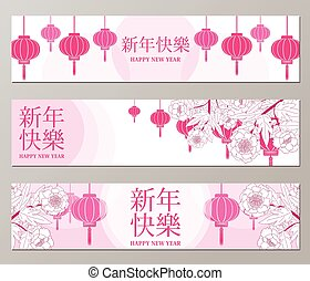 Vector illustration of happy chinese new year banner -...