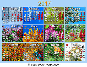 calendar for 2017 in Russian with twelve photo of nature -...