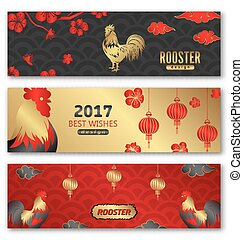 Collection Banners for Chinese New Year Roosters