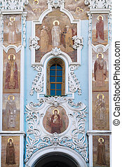 Entrance to Lavra - Gate Church of the Trinity, entrance to...