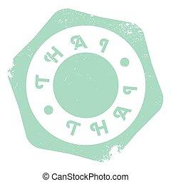 Thai stamp rubber grunge