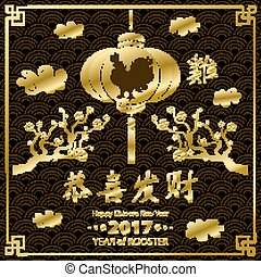 Calligraphy 2017. gold Happy Chinese new year of the Rooster. vector concept spring. background pattern