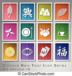 新しい, 抽象的, 中国語, 年