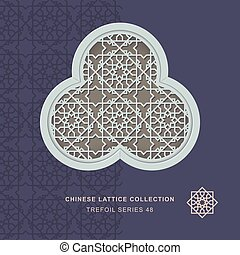 Chinese window tracery trefoil frame of star geometry