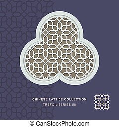 Chinese window tracery trefoil frame of star cross