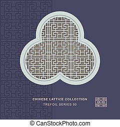 Chinese window tracery trefoil frame of spiral geometry