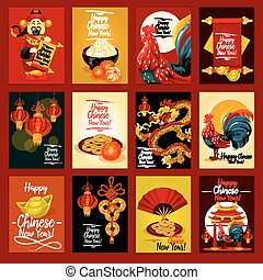 Chinese Lunar New Year greeting card set design - Chinese...